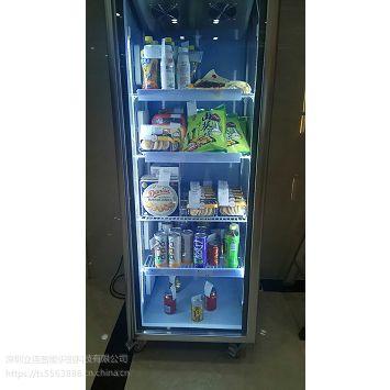 立连智能RFID扫码开门精确自取式大型智能可柜冰箱LL-C03