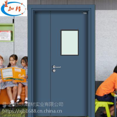 佛山金属烤漆门厂家学校教室门价格优惠定制隔音培训教室门