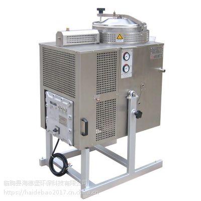 海德堡HDB-R-I型 印刷污水处理设备 印刷溶剂回收机