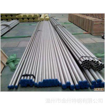 温州不锈钢管厂 tp316h不锈钢管厂家直销 13296