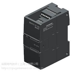西门子6ES7223-1PH32-0XB0扩展模块新品现货上海一级代理商