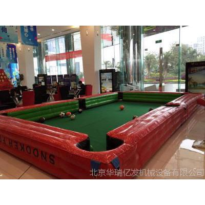 霸州真人版桌上台球北京好玩多人真人版桌上台球出租136 01245598