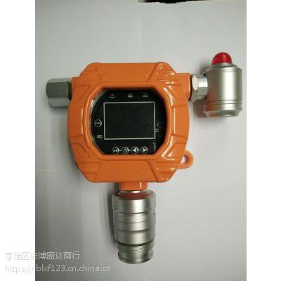 复合型温湿度气体探测报警器LB-MD4X