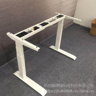 苏州颢德瑞HDR-A10电动升降金属桌架智能升降职员办公电脑桌桌书桌老板桌欢迎咨询