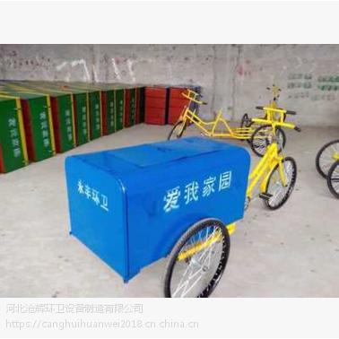 厂家直销新款脚踏人力三轮车 脚踏环卫垃圾车 人力环卫三轮车