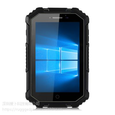 Windows三防平板 7寸手持加固工业平板 win10系统全网通4G网络