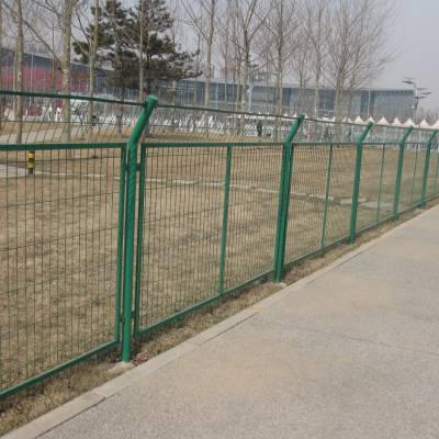 水库,电站以及园林常用围栏网款式,广州护栏网系列专业生产厂