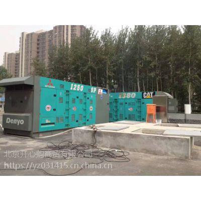 供应昌平区500kw静音发电机出租发电机租赁