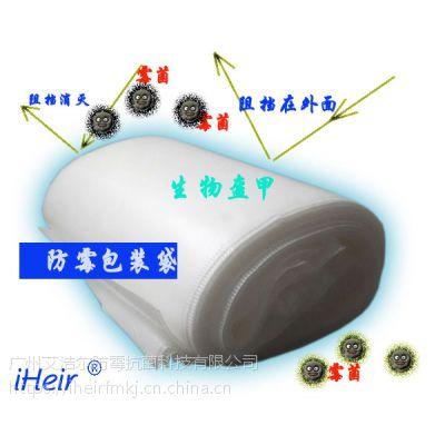 广州防霉无纺布袋艾浩尔供应一建包装全程无忧