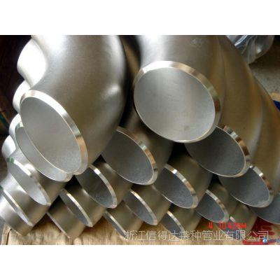 上海2205双相钢管2507超级双相钢批发