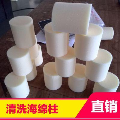 东泰清洗海绵柱为什么清 洗这么彻底 清洗海 绵柱价格 高密度海 绵柱