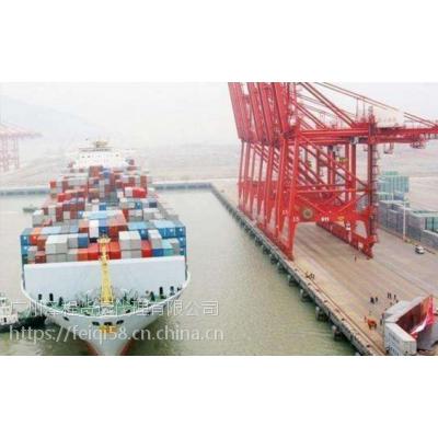 公司海运家具_广州到澳洲海运地毯 桌 柜子 床物流