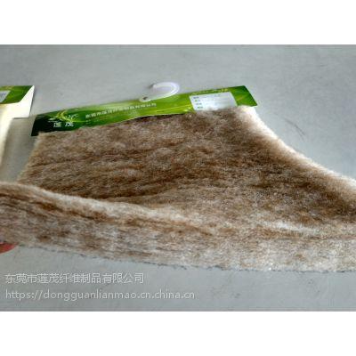 厂家供应 幼羊驼毛絮片 多功能纤维棉 床上用品多元化产品材料 320g/㎡150cm