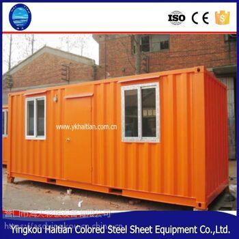 营口专业制作彩板房集装箱出售全新 集成房屋角件 Low cost prefabricated hou