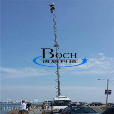 博辰6米 云台升降支架 车载遥控升降杆 移动照明车 可定制