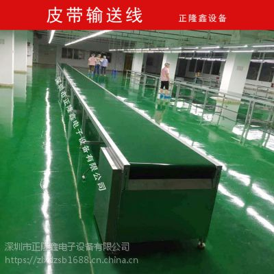 供应输送机 注塑接驳台 皮带包装线 输送设备正隆鑫直销