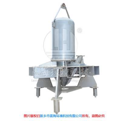 潜水曝气机、曝气机、蓝海环境工程