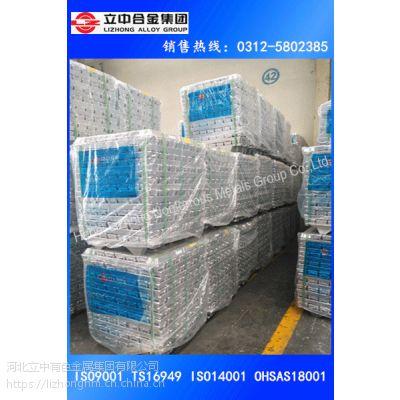 A319S 铸造铝合金锭 厂家直供 质量保证