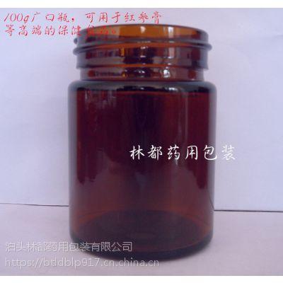 山东林都厂家直销100ml棕色广口玻璃瓶