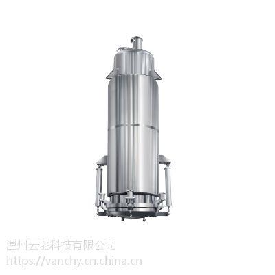 VANCHY供应不锈钢1~8m3多功能提取罐