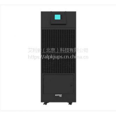 科士达UPS电源YDC3310H报价 负载8000W 科士达YDC3310H价格