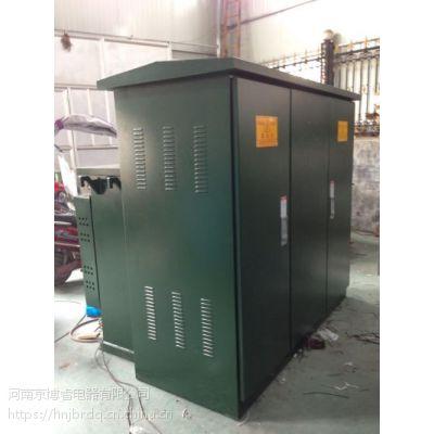 临汾变压器厂家定制箱式变电站绝缘,安全保证,质量