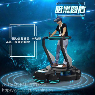 电玩设备射击游戏机室内大型身临其境振动式VR虚拟现实体验馆射击馆VR眼镜9d电影设备跑步机厂家直销坪
