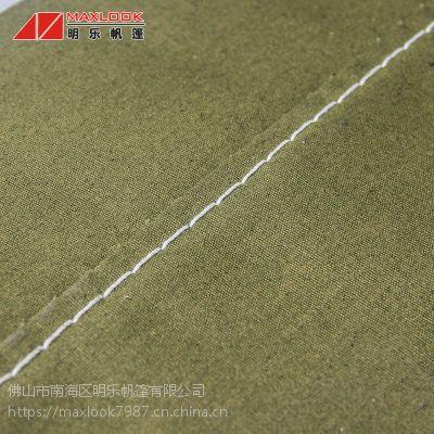广州防水帆布-防雨有机硅布-耐磨防雨硅布