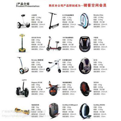 广州荔湾区电动滑板车维修