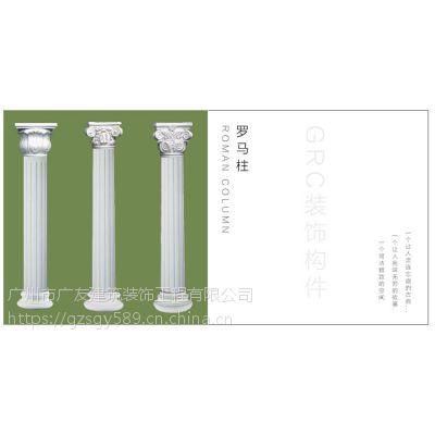 GRC中山建筑生产罗马柱,线条,花盆等-广友品牌