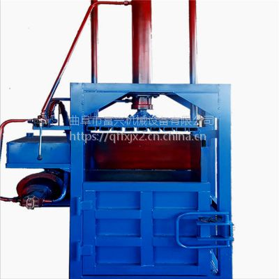 富兴多用针织棉麻布打包机 海绵皮革电动打包机 废物塑料瓶子挤扁机