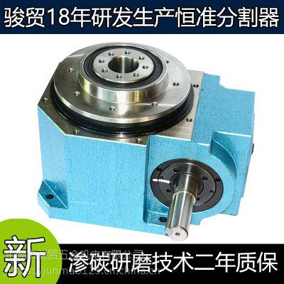 厂家直销140DT渗碳研磨凸轮分割器德士分割器包邮