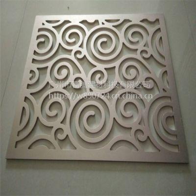 镂空冲孔铝单板天花吊顶穿孔铝合金板外墙装饰幕墙铝板