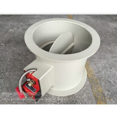 风阀 PP 调节阀 管道止风阀 防腐耐酸碱 可上门安装 华涵专供