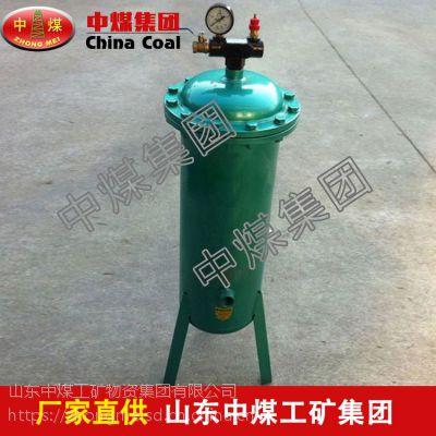 油水分离器,油水分离器工作原理,ZHONGMEI