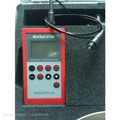 德国EPK MiniTest 2100 精密型涂层测厚仪