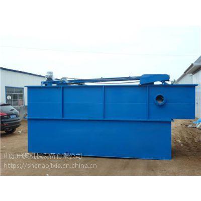 申澳机械污水处理设备涡凹气浮机
