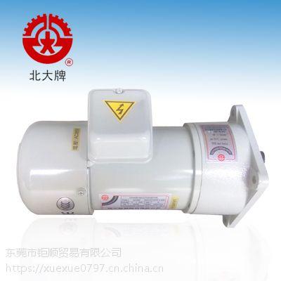 台湾億大机械减速机厂家直供型号DM45億大圆柱齿轮减速机
