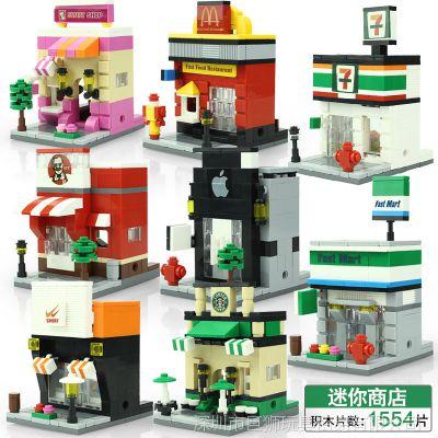 恒三和迷你街景系列 便利店 肯德基 6401-6408益智拼装积木玩具