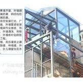 外墙玻璃开窗 《广州东莞深圳佛山专业玻璃外墙打胶换胶注胶》
