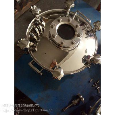 视镜人孔(YAA)型 卫生级压力孔盖 华强 压力视镜人孔