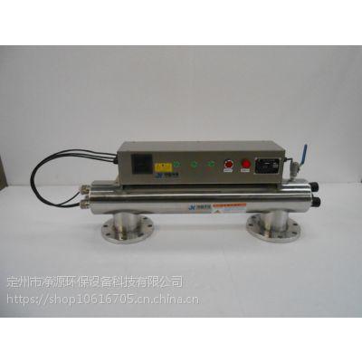 北京哪家水处理紫外线消毒器设备好?紫外线消毒器哪个品牌的好