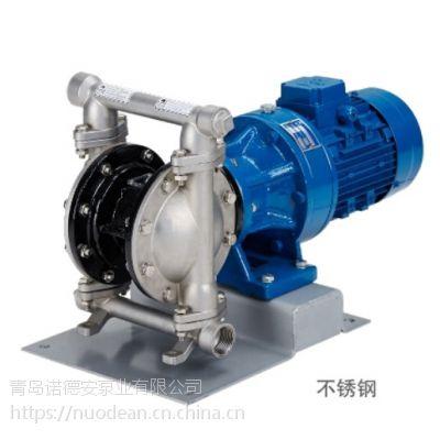 DBY3-15 不锈钢电动隔膜泵