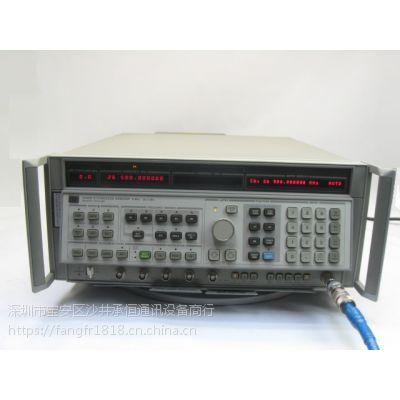 普HP8340B信号源10MHZ-26.5GHZ
