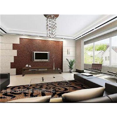 大森林硅藻泥环保墙面涂料客厅电视背景墙装修效果图大全装修主材硅藻泥招商加盟