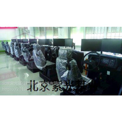 三屏汽车模拟器 汽车驾驶模拟器北京汽车驾驶模拟厂家 -北京紫光基业