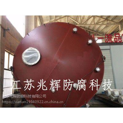 品质生产钢衬四氟储罐 钢衬PTFE储存罐 兆辉