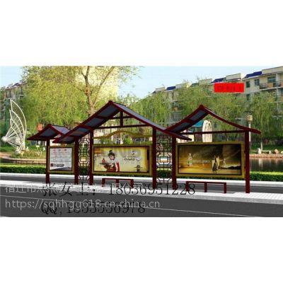 厂家供应不锈钢公交车候车亭 不锈钢公交站台定制