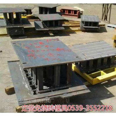 空心砖机模具厂家加工