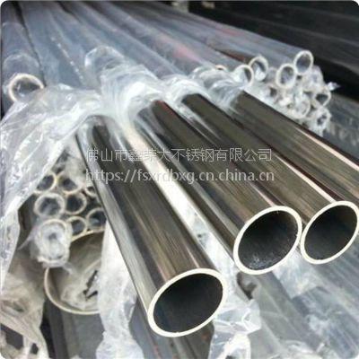桂林荔浦304不锈钢管(无缝管)不锈钢卫生管